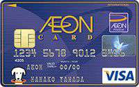 aeon_waon_etccard_card