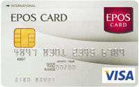 epos_etccard_card