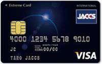 extreme_etccard_card