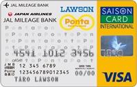 jmb_lawson_visa_etccard_card