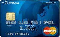 nttgroup_etccard_card