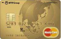 nttgroup_gold_etccard_card