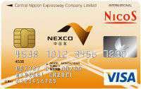 premium_drivers_etccard_card