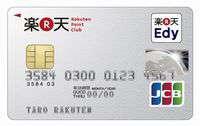 rakuten_etccard_card