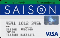saison_international_etccard_card