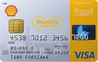 shell_pontacredit_etccard_card
