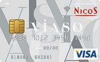 viaso_etccard_card